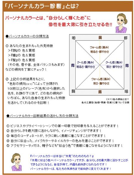 line_05_1